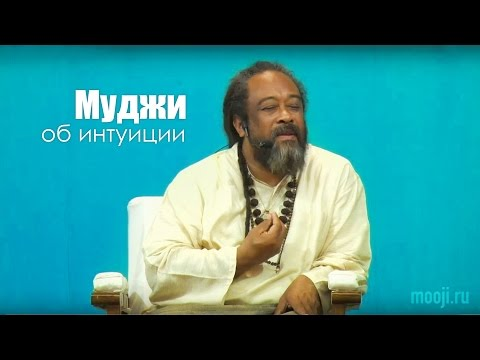 Mooji Video: As Long As The Ego Is In Charge, Intuition Will Be Unreliable