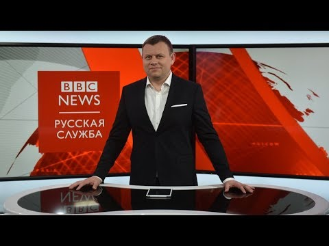 ТВ-новости: полный выпуск от 7 сентября - DomaVideo.Ru