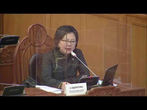 С.Одонтуяа: Яагаад бид хүний эрхийг мартдаг юм бэ?