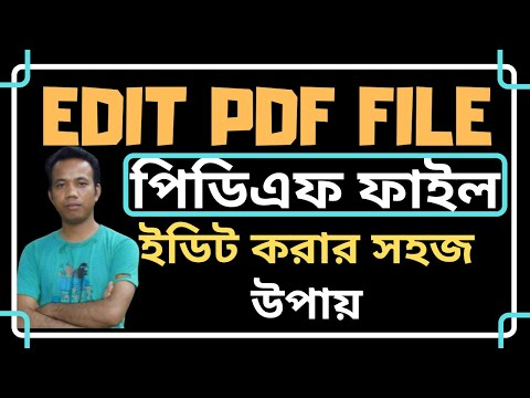 How To Edit PDF File By iSkysoft PDF Editor I Best PDF Editor