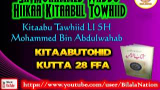 28 Sh Mohammed Waddo Hiikaa Kitaabul Towhiid  Kutta 28