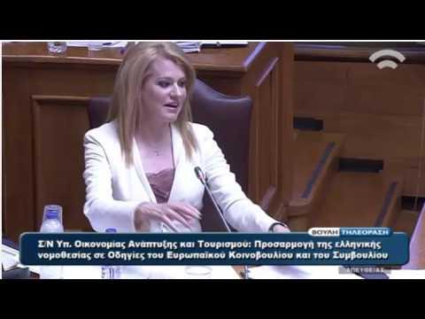Διευκρινίσεις επι του νομοσχεδίου για τις γενικές συνελεύσεις και την δημοσιοποίηση