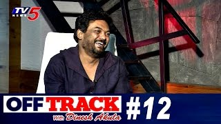 Video Puri Jagannadh Exclusive | Puri's Bindaas Interview | Off-Track #12 | TV5 News MP3, 3GP, MP4, WEBM, AVI, FLV April 2018