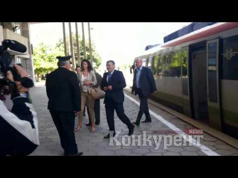 Министър пристигна с влак във Враца