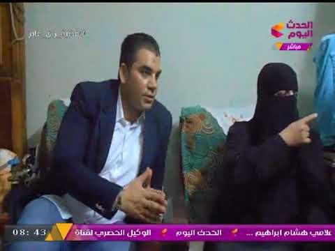العرب اليوم - شاهد: والدة أحد ضحايا حوادث القطارات توجّه رسالة للرئيس السيسي