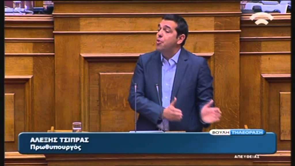 Α. Τσίπρας (Πρωθυπουργός) στη συζήτηση για τη Συμφωνία Χρηματοδότησης (14/8/15)