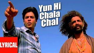Video Yun Hi Chala Chal Lyrical Video | Swades | A.R. Rahman | Shahrukh Khan MP3, 3GP, MP4, WEBM, AVI, FLV Januari 2019