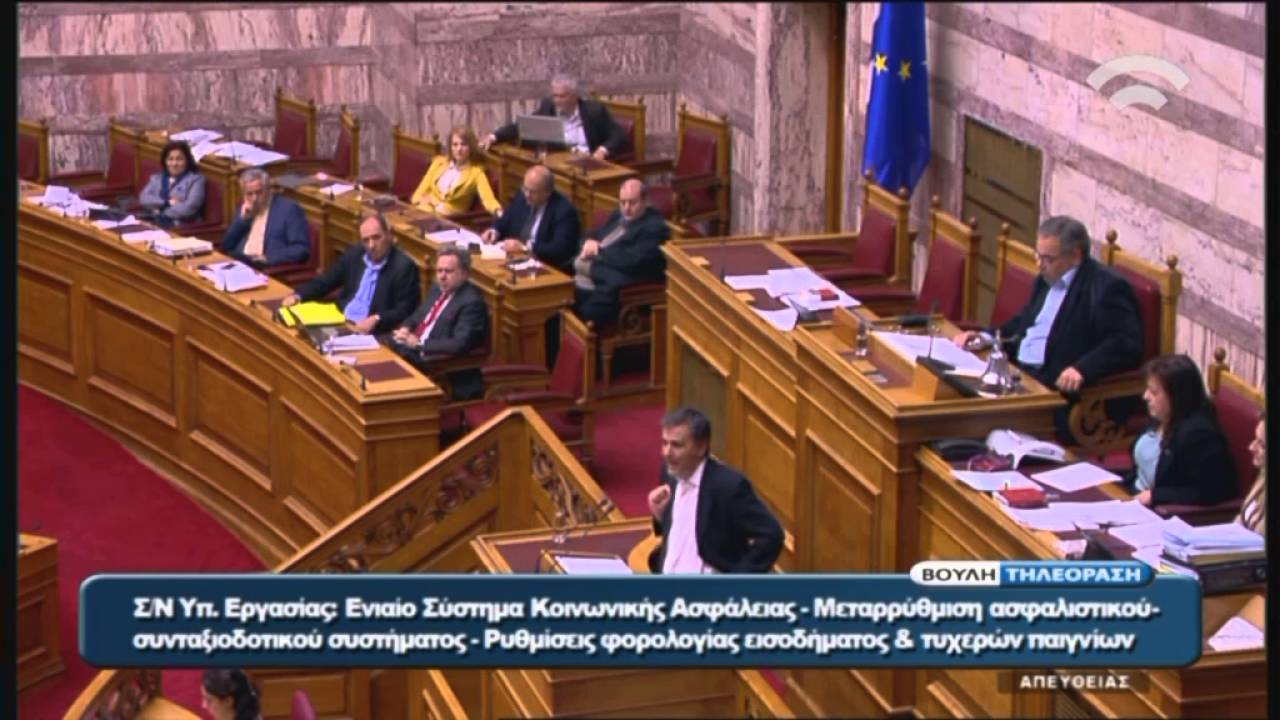 Ε.Τσακαλώτος (Υπ.Οικονομικών)(Μεταρρύθμιση Ασφαλιστικού-Συνταξιοδοτικού)(07/05/2016)