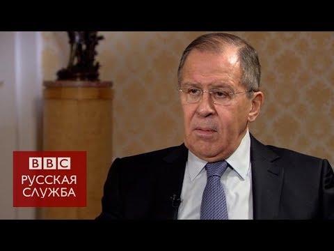 Лавров: Нighlу liкеlу – это новое изобретение британских дипломатов - DomaVideo.Ru
