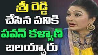 Actress Ramya Sri Reacts over Sri Reddy Comments Pawan Kalyan