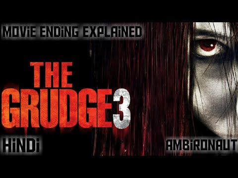 the grudge 3 (2009) explained in hindi