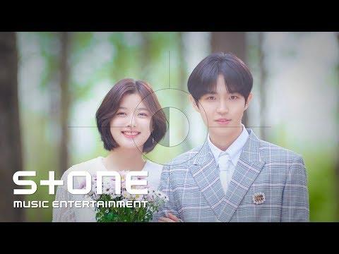 김재환 (KIM JAE HWAN) - 안녕하세요 (Begin Again) MV
