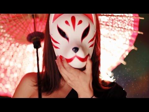 , title : 'セプテンバーミー「キツネ憑きの唄」MV'