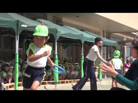 夏見台幼稚園・保育園 運動会予行2013
