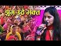 प्रियंका चौधरी    Super Hits Bhajan    झूम उठे भक्त    Mata Bhajan   Haryanvi Hits BHakti Song 2018