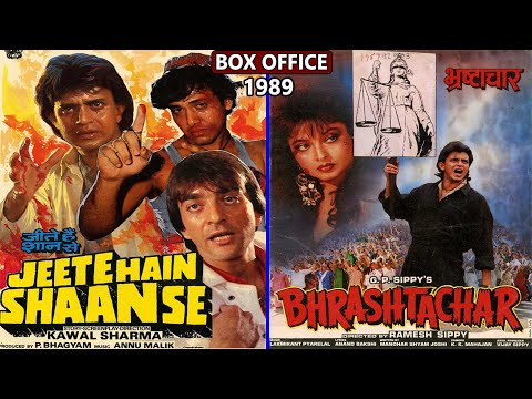 Jeete Hain Shaan Se vs Bhrashtachar 1989 Movie Budget, Box Office Collection, Verdict and Facts