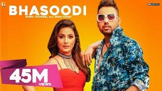 Bhasoodi movie songs lyrics