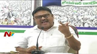 Ambati Rambabu Strong Counter to Minister Nara Lokesh