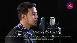 Video Murottal Merdu Menyentuh Hati Salim Bahanan Yasin,Ar rahman,Al kahfi,Al waqiah,Al mulk MP3, 3GP, MP4, WEBM, AVI, FLV April 2019