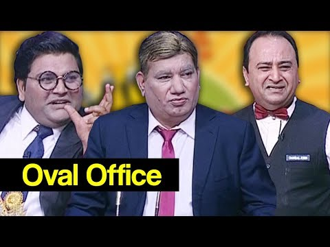Khabardar Aftab Iqbal 5 January 2018 - Donald Trump Oval Office - Express News