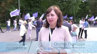 На Хмельниччині відбувся форум прихильників партії