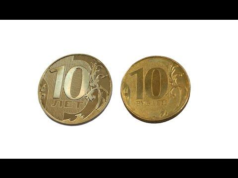 Как сделать монеты на батлу