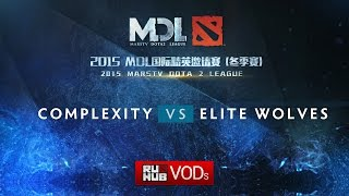 Elite Wolves vs coL, game 2