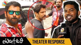 Video Vikram at Vettri Theatre for Sketch FDFS | Fans Celebration | Movie Response MP3, 3GP, MP4, WEBM, AVI, FLV Januari 2018