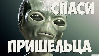 Видеообзор Be Alien