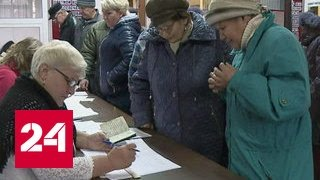 Выборы президента Приднестровья признаны состоявшимися