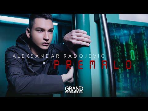 Premalo - Aleksandar Radojević - nova pesma i tv spot