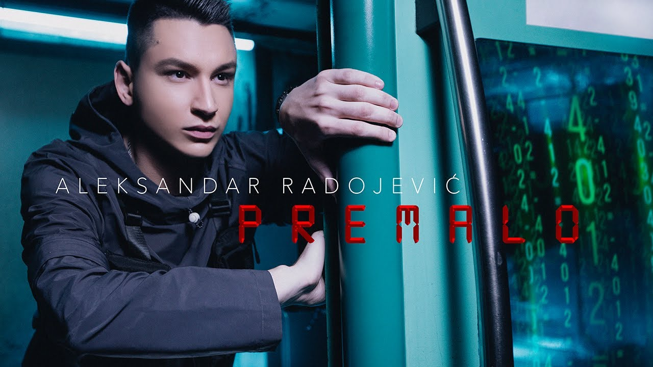 Premalo – Aleksandar Radojević