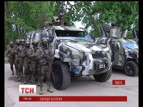 """Более 3000 бойцов свезли в Одессу для """"охраны правопорядка"""""""