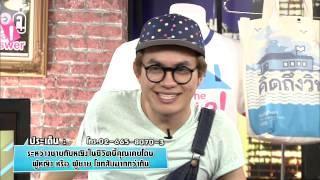 Gang 'Ment 1 May 2014 - Thai TV Show