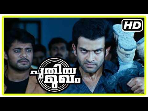 Video Puthiya Mugham Malayalam Movie | Prithiviraj's Stunning Fight | 1080P HD download in MP3, 3GP, MP4, WEBM, AVI, FLV January 2017