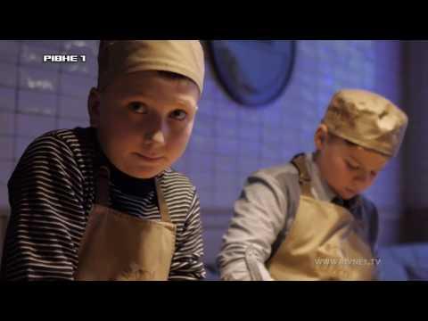 """<a href='/Info/?id=77357' >Готуємо смачні колачкі та іншу польську випічку у 30 випуску програми """"Кумедні пекарі Рівне 1""""</a>"""