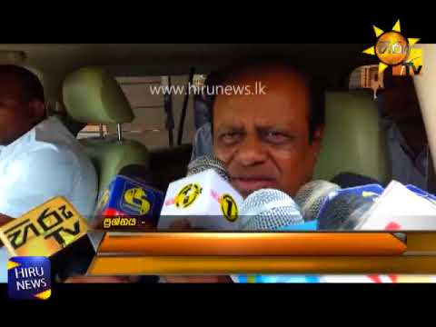SLFP says a decision will be taken if Prime Minister doesn't resign