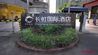 Mianyang China  city images : Changhong International Hotel Mianyang, China