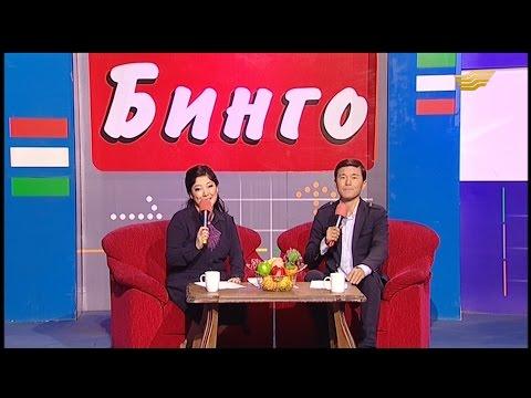 «ТВ Бинго» 09.10.2016