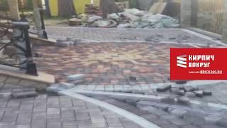 Тротуарная плитка BRAER II «Классико круговая» ВИННЫЙ