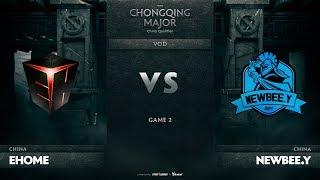 EHOME vs Newbee.Y, Game 2, CN Qualifier The Chongqing Major