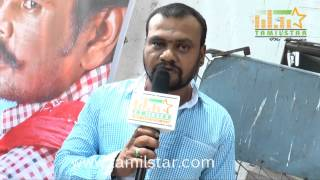 Dance Master Madhu at Eaganapuram Movie Launch