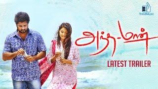 Andaman Movie Trailer 2 HD