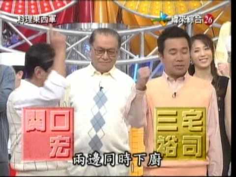 西京味噌烤鰆魚v紅燒金目鯛魚 1