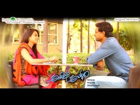 Andamaina Abaddam - Telugu Short Film