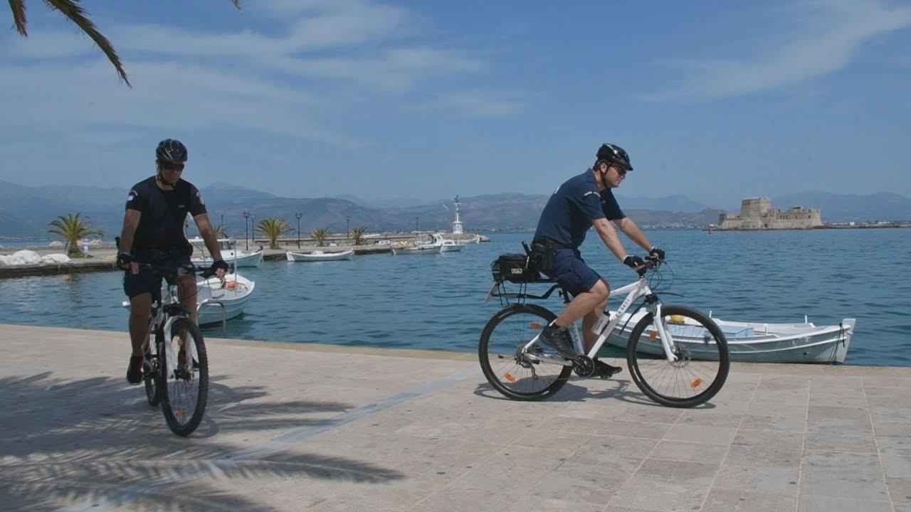 Αστυνόμευση με ποδήλατα στο Ναύπλιο