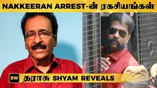 Video Nakkeeran Arrest-ன் பின்னனி ரகசியங்கள் - தராசு Shyam Reveals | MICRO MP3, 3GP, MP4, WEBM, AVI, FLV Oktober 2018