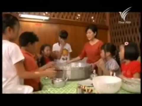 ขนมไทยอะไรเอ่ย ตอน ขนมถ้วยฟู