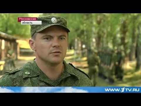 Первый призыв в спортивные роты начался в Российской армии - DomaVideo.Ru