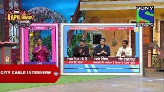 Video Citi Cable Interview With Arbaz Khan, Amy Jackson And Nawazuddin Siddiqui - The Kapil Sharma Show MP3, 3GP, MP4, WEBM, AVI, FLV Maret 2018